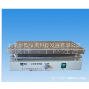 DB-V 不銹鋼控溫電熱板 工作尺寸400x600mm