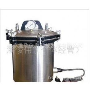 全自動MQQ-280B 滅菌鍋 滅菌器 特價產品