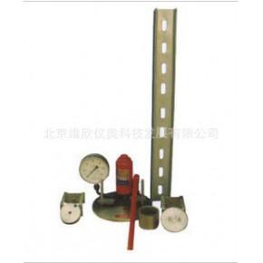 野外承載板測定儀、承載板試驗儀、野外承載板