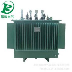 S9、SII系列油浸式变压器、户外配电变压器、价格优惠
