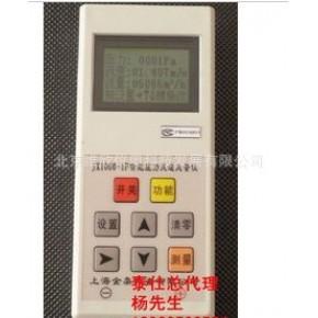 JX10001F智能風速風壓風量儀