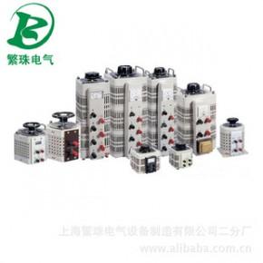 单相调压器TDGC2J-5KVA自耦接触式调压器0-250v可调电压