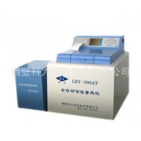 LRY-900AT 觸摸屏量熱儀 制冷水循環