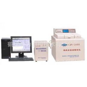 微機智能量熱儀 制冷型 LRY2000