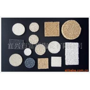 陶瓷过滤器,有色金属冶炼精密铸造陶瓷过滤网