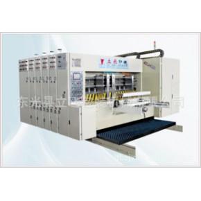 GYKM-B全自動高速水性印刷機