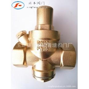 减压阀/黄铜减压阀/工程专用减压阀