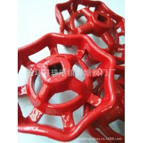红生铁手轮/红铸铁手轮/铁皮红手轮/红色法兰手轮
