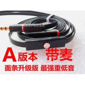 美国魔音面条耳机袋装 地摊热销热卖 重低音 送广告录音