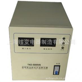 220v交流穩壓器 專業生產銷售220v交流穩壓器