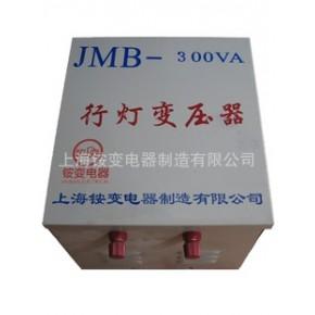 JMB-2000VA行燈照明變壓器 24V 36V行燈變壓器 2KVA行燈變壓器