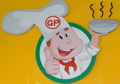廣州市廣品餐飲企業管理有限公司
