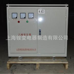 ZSG整流變壓器 干式整流變壓器 大容量整流變壓器 采用ZSG硅整流