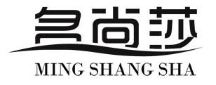 廣州市海珠區名尚莎婚紗禮服店