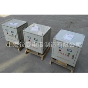 25KW變壓器 25千瓦干式變壓器 380V三相變壓器