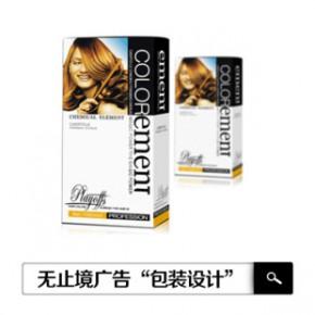 无止境广告 产品包装设计 彩盒设计(活动)