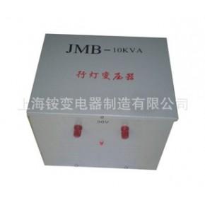 JMB-10KVA行燈變壓器