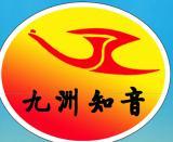 北京市九洲知音國際廣告有限公司
