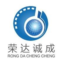 北京榮達誠成文化發展有限公司