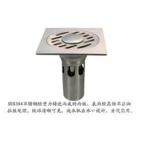 企业集采SUS304不锈钢双用防臭地漏/金色/玫瑰金洗衣机地漏