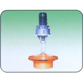 PEL 立式表曝机 曝气设备 污水处理