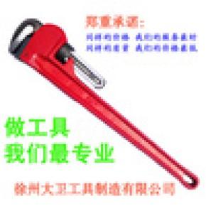 管子鉗美式重型輕型新款中 美式管子鉗 徐州管子鉗多功能