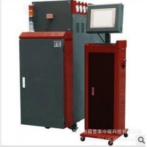 高光模温机 水式模温机 急冷急热模温机 深圳模温机