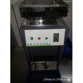 茶叶机械拣捡挑茶梗机全自动小型茶叶拣梗机加工生产机械设备