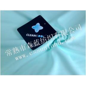 常熟市森蓝纺织有限公司