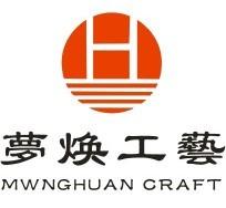 广州梦焕工艺美术品(上海)有限公司