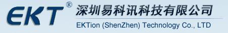 深圳易科訊科技有限公司