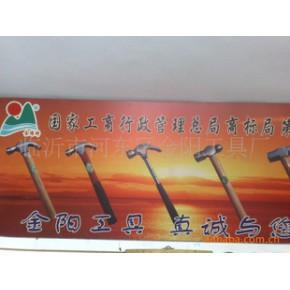 木柄羊角錘 羊角錘 國標45#碳結鋼