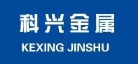 天津市科興金屬材料銷售有限公司
