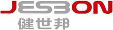 上海健世邦數控科技制造有限公司