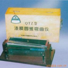 漆膜圓錐彎曲試驗機器 0.8mm