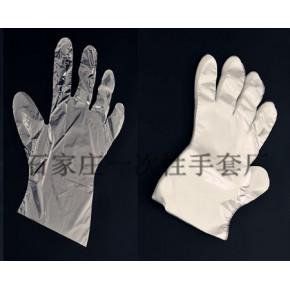 一次性PE衛生手套