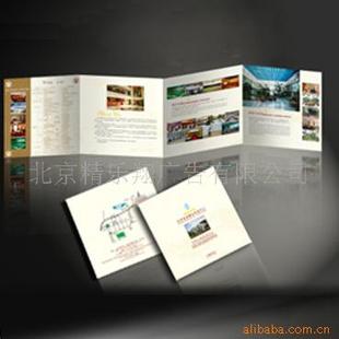 酒水单,酒水牌,菜单,宣传单页,折页,各类管理表格,黑白无碳复写单据