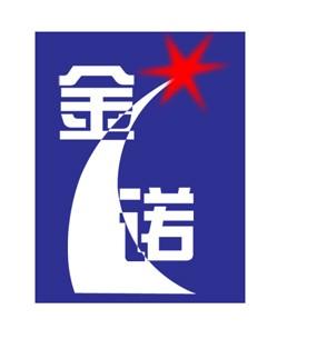 北京金诺时代科技发展有限公司