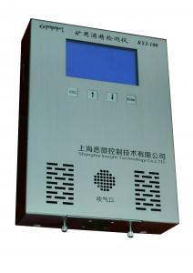 上海悉微控制技術有限公司