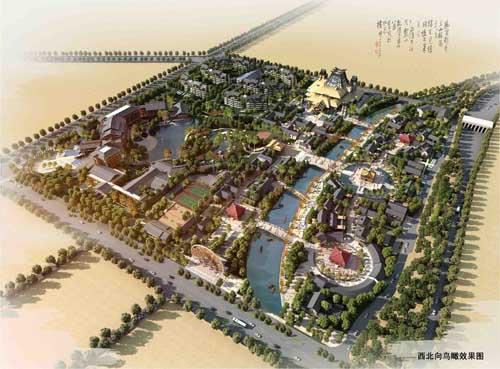 四川省远景建筑园林设计研究院(原:四川省建筑风景园林设计院