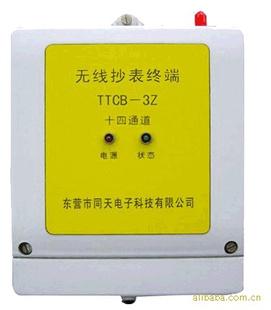 脉冲电表无线抄表终端(十四通道)