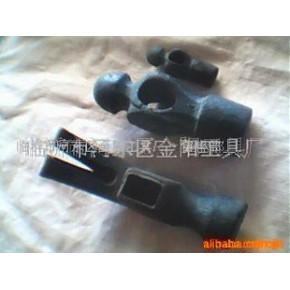 金陽工具廠 專業鍛壓羊角錘 圓頭錘 也看來樣加工