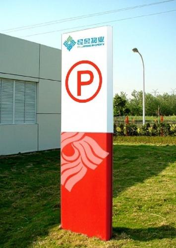 logo 标识 标志 设计 图标 355_500 竖版 竖屏图片
