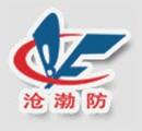 滄州渤海防爆特種工具集團有限公司(李敬)