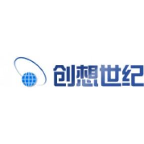 多语种专业翻译服务于上海翻译公司、北京翻译公司