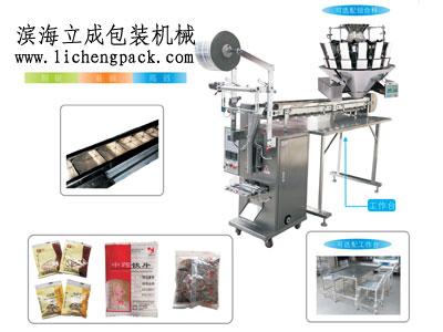 天津濱海立成包裝機械制造有限公司
