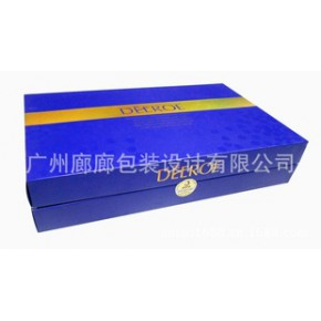 提供化妆品包装设计印刷