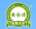 涞源县禾润农产品加工有限责任公司