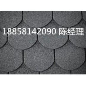 沥青瓦 玻纤瓦 油毡瓦等屋面技术