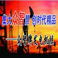 揚州眾智電力設備有限公司